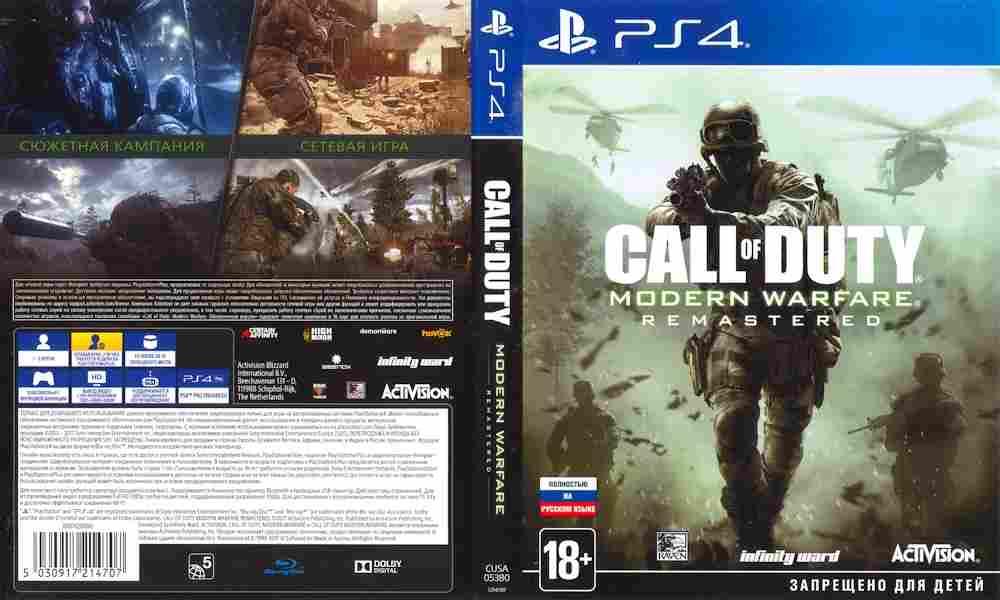 Call Of Duty Modern Warfare 3 Ps4