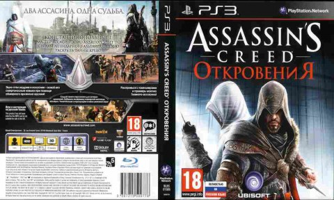Игра Assassin's Creed Откровения, Sony PS3, 170-13 Баград рф