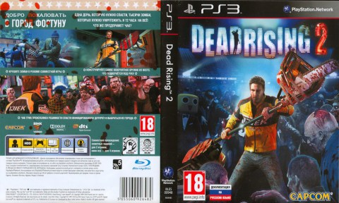 Игра Dead Rising 2, Sony PS3, 170-48 Баград рф