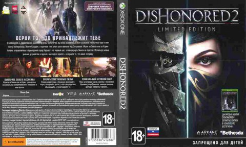 Игра Dishonored 2 limited edition, Xbox one, 175-95, Баград.рф