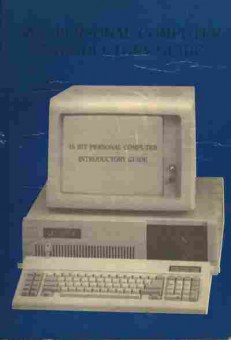 Книга 8088 Personal computer introductory guide, 42-12, Баград.рф