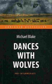Книга AbridgedBestseller Blake M. Dances with Wolves, б-8911, Баград.рф