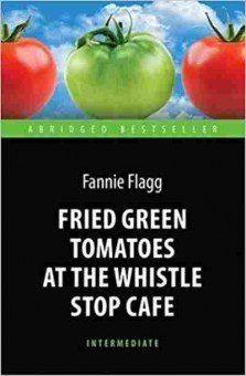 Книга AbridgedBestseller Flagg F. Fried Green Tomatoes at the Whistle Stop Cafe, б-8914, Баград.рф