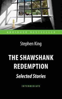 Книга AbridgedBestseller King S. The Shawshank Redemption, б-8920, Баград.рф