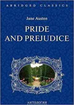 Книга AbridgedClassics Austen J. Pride and Prejudice, б-8922, Баград.рф