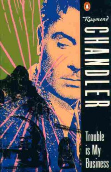 Книга Chandler R. Trouble is My Business, 11-5003, Баград.рф