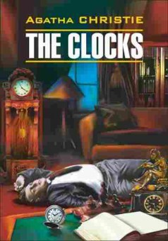 Книга DetectiveStory Christie A. The clocks, б-8938, Баград.рф