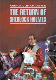 Книга DetectiveStory Doyle A.C. The Return of Sherlock Holmes, б-8941, Баград.рф