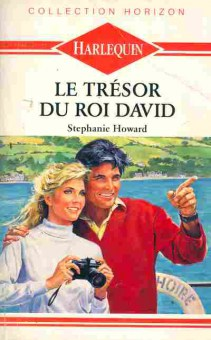 Книга Howard S. Le Tresor du Roi David, 35-29, Баград.рф