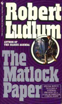Книга Ludlum R. The Matlock Paper, 35-13, Баград.рф