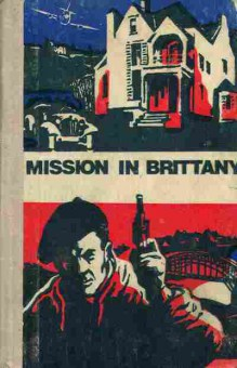 Книга Mission in Brittany, 35-4, Баград.рф