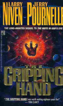 Книга Niven L. Pournelle J. The gripping Hand, 35-23, Баград.рф
