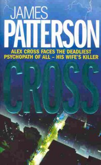 Книга Patterson J. CROSS, 35-19, Баград.рф