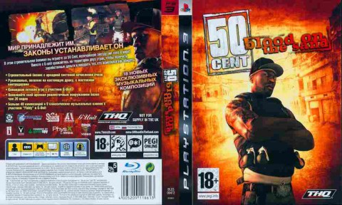 Игра 50 cent Blood on the sand, Sony PS3 Баград рф.jpg