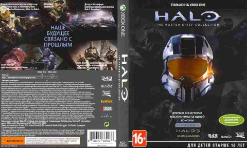 Игра Halo the master chif collection, Xbox one, 175-19, Баград.рф