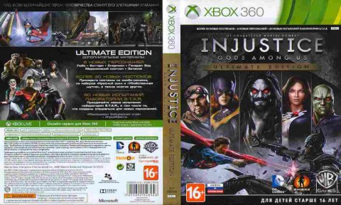 Игра INJUSTICE GODS AMONG US Ultimate edition, Xbox 360, 177-6, Баград.рф