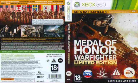 Игра MEDAL OF HONOR WARFIGHTER limited edition, Sony PS3, 172-84, Баград.рф