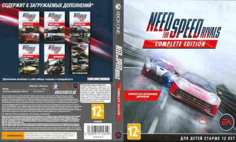 Игра Need For Speed Rivals Complete edition, Xbox one, 175-24, Баград.рф