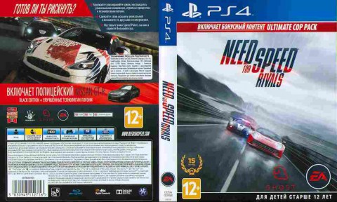 Игра Need For Speed Rivals, Sony PS4, 174-24, Баград.рф
