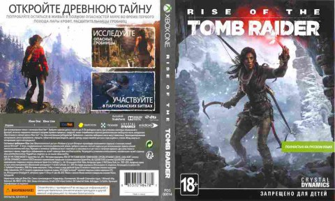 Игра Rise of the Tomb Raider, Xbox one, 175-84, Баград.рф