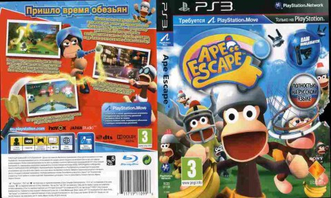 Игра Ape Escape, Sony PS3, 171-17 Баград рф