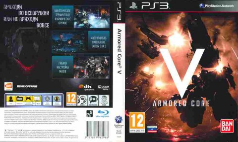 Игра Armored Core V, Sony PS3, 171-73 Баград рф