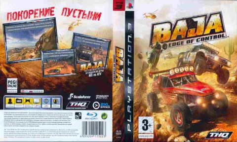 Игра Baja Edge of control, Sony PS3, 170-14 Баград рф