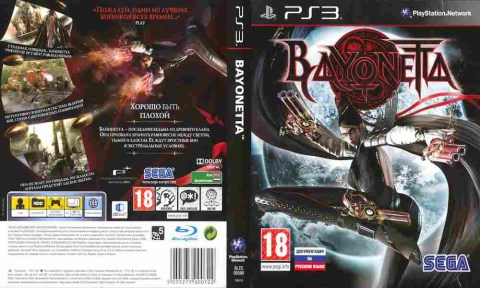 Игра Bayonetta, Sony PS3, 170-529 Баград рф