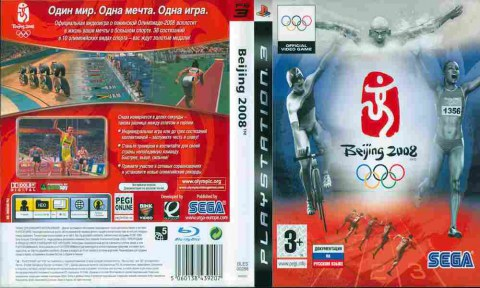 Игра Beijing 2008, Sony PS3, 170-283 Баград рф