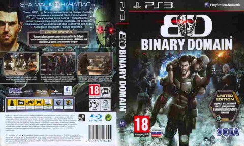 Игра Binary Domain, Sony PS3, 170-343 Баград рф