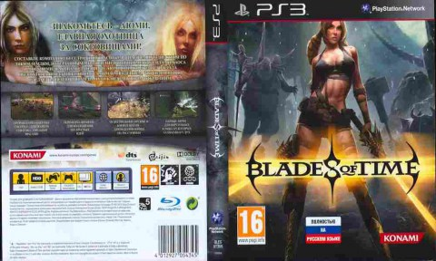 Игра Blades of Time, Sony PS3, 170-345 Баград рф
