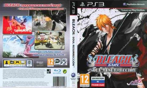 Игра Bleach Soul Resurreccion, Sony PS3, 170-460 Баград рф