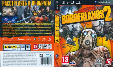 Игра Borderlands 2, Sony PS3, 170-26 Баград рф
