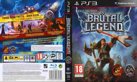 Игра Brutal Legend, Sony PS3, 170-29 Баград рф