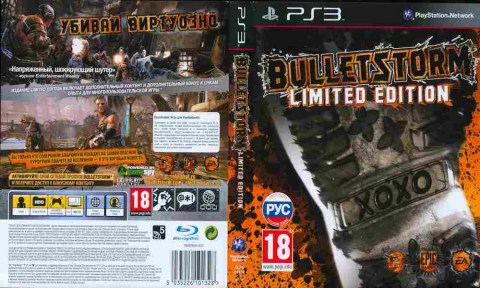 Игра Bulletstorm Limited Edition, Sony PS3, 170-30 Баград рф