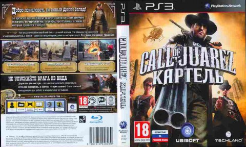 Игра Call of Juarez Картель, Sony PS3, 170-318 Баград рф