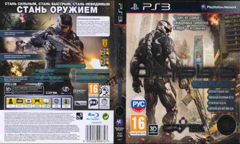 Игра Crysis 2 limited edition, Sony PS3, 170-42