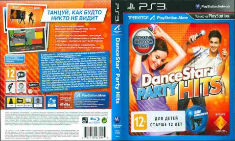 Игра DanceStar Party Hits, Sony PS3, 170-668 Баград рф