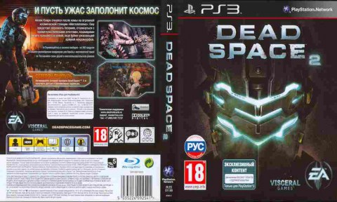 Игра Dead Space 2, Sony PS3, 170-164 Баград рф