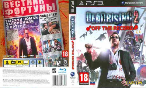 Игра Deadrising 2 Off the Record, Sony PS3, 170-622 Баград рф