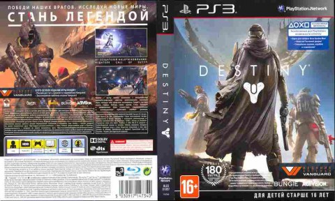 Игра Destiny, Sony PS3, 170-682 Баград рф