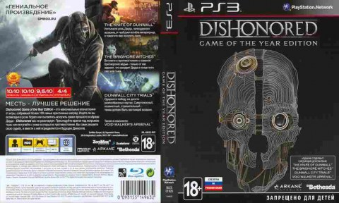 Игра Dishonored GOTY Edition, Sony PS3, 170-50 Баград рф