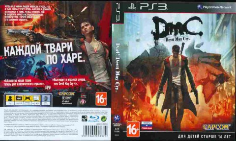 Игра DmC Devil May Cry, Sony PS3, 170-52 Баград рф