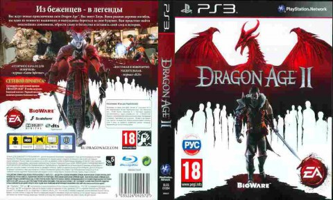 Игра Dragon Age 2, Sony PS3, 170-53 Баград рф