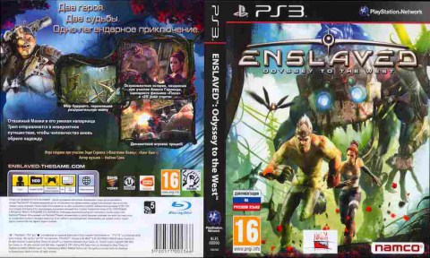 Игра Enslaved Odyssey to the west, Sony PS3, 171-87 Баград рф