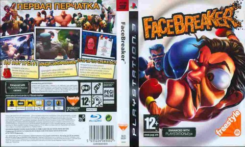 Игра FaceBreaker, Sony PS3, 170-479 Баград рф